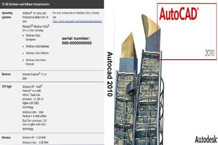 autocad-2010-ingles
