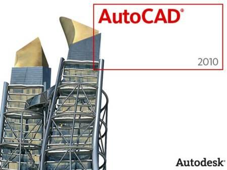 autocad_2010_